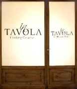 Cooking Classes in Florence-in Tavola